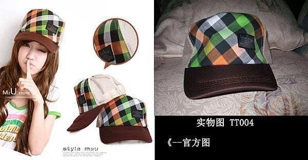 绿色超好评帽子  RM23