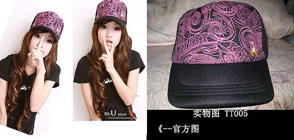 紫色独家旋风帽子  RM23