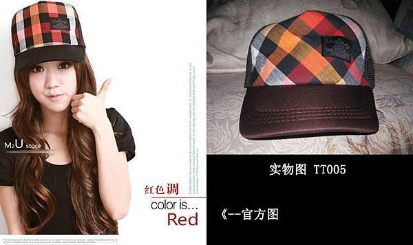 红色调调帽子  RM23