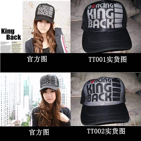 毒版帽子影视版  RM23