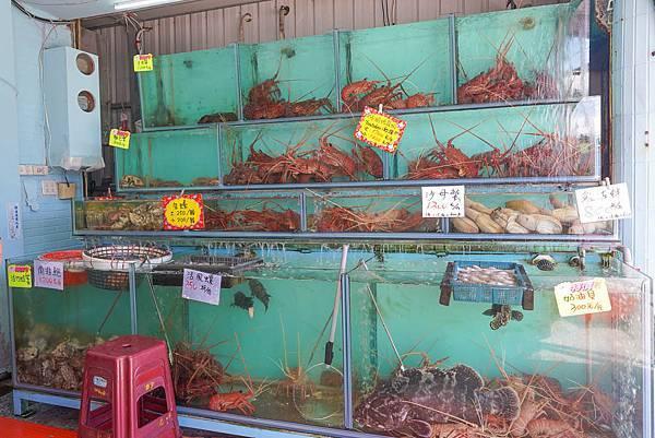 阿興生魚片8.jpg