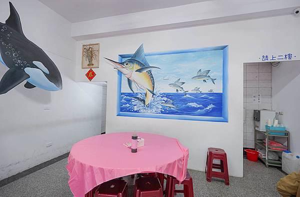 阿興生魚片16.jpg