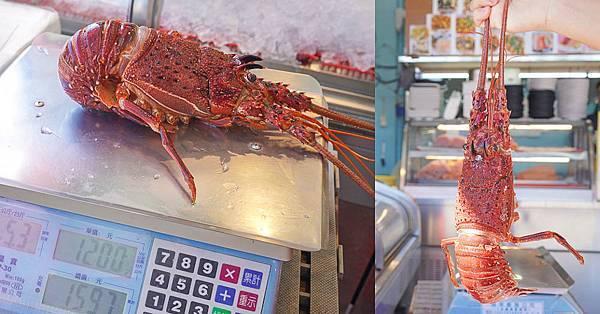 阿興生魚片14.jpg