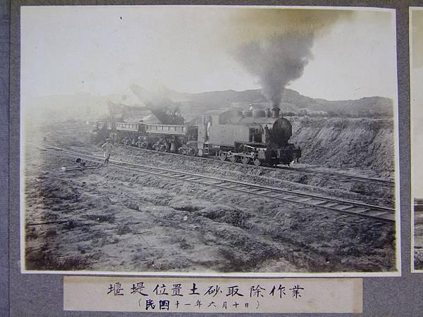 DSCF2248.JPG