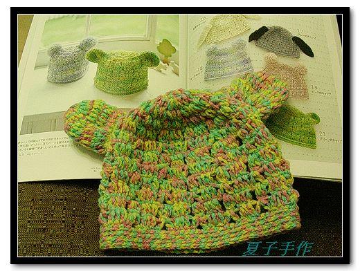 071023童帽 (7)-1.jpg