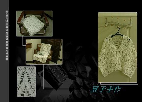 白色葉紋披肩 (24)-16-13-4.jpg