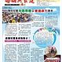 第九期婚姻季刊100.12出版