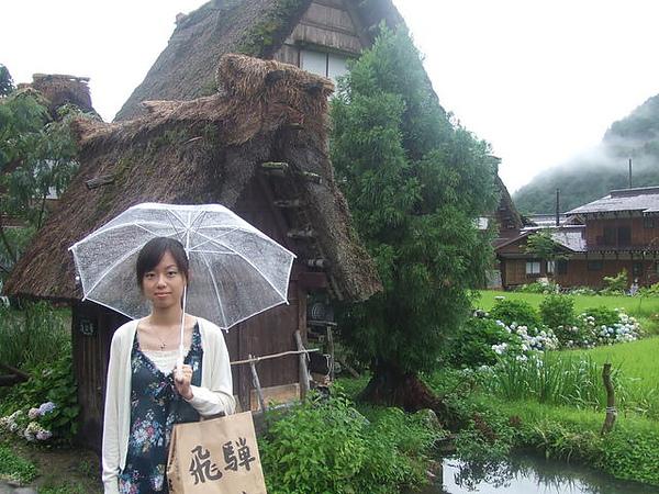 2006_0821名古屋0055.JP