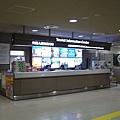成田機場的旅服中心