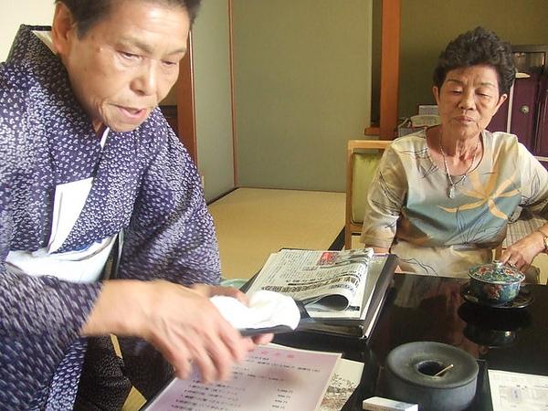 2006_0821名古屋0152.JP