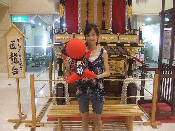 2006_0821名古屋0031.JP
