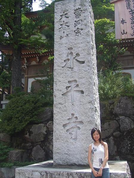 2006_0821名古屋0121.JP