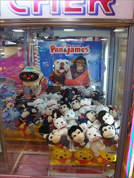 小龐和詹姆士的夾娃娃機,很想夾一隻送老爸(他是粉絲)