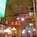 日本人開的中國風拉麵