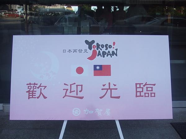 2006_0821名古屋0135.JP