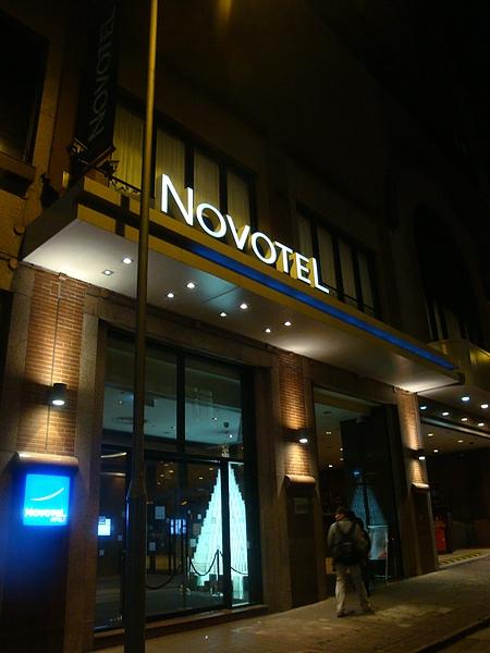 我們的諾富特酒店,舒適又便利,推!