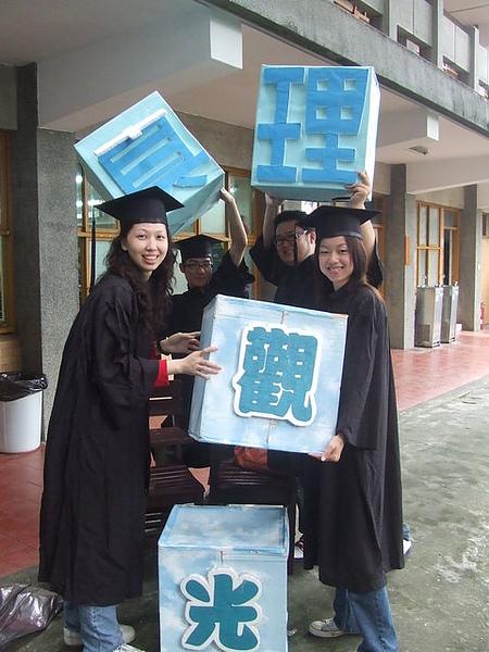 2006_0604畢業典禮0005.JPG