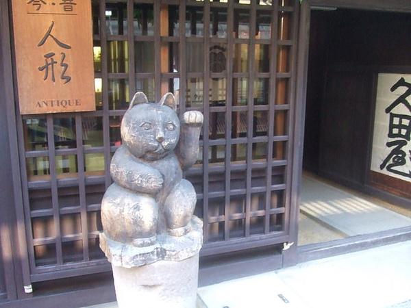 2006_0821名古屋0008.JP