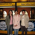楊湘、朱大哥和我