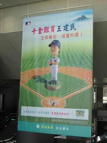 王葛格廣告