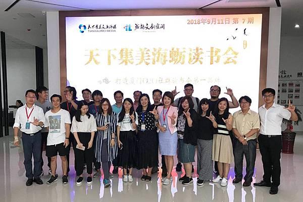 WeChat 圖片_20180918014455.jpg