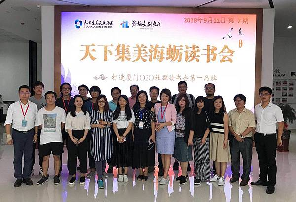 WeChat 圖片_20180918014423.jpg