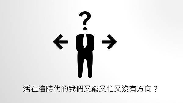投影片9.JPG