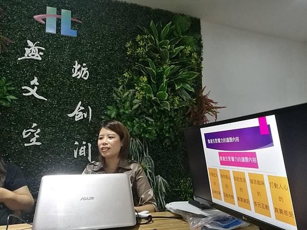 WeChat 圖片_20181112111025.jpg