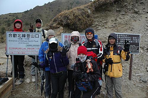 20081213-合歡山Day2-2 (合歡北峰) 1