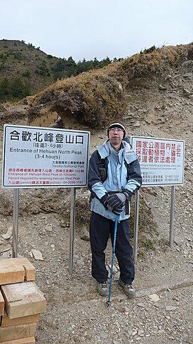 20081213-合歡山Day2-2 (合歡北峰) 16
