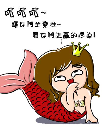 0011圖文小學堂-fish.jpg