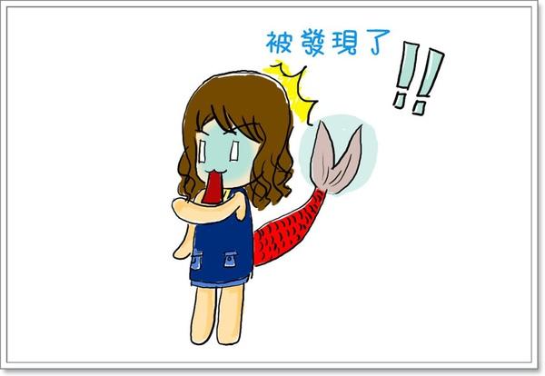 大潤發-3.jpg