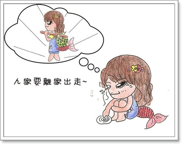 進京趕考(台北)-2.jpg