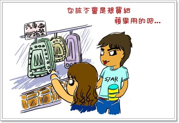 大潤發-2.jpg