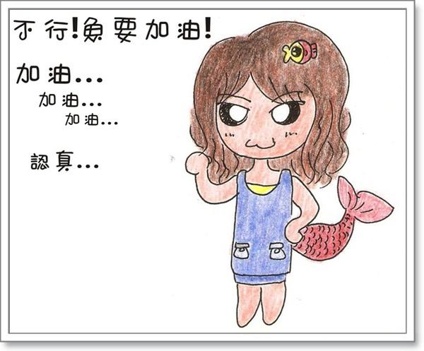 進京趕考(台北)-4.jpg