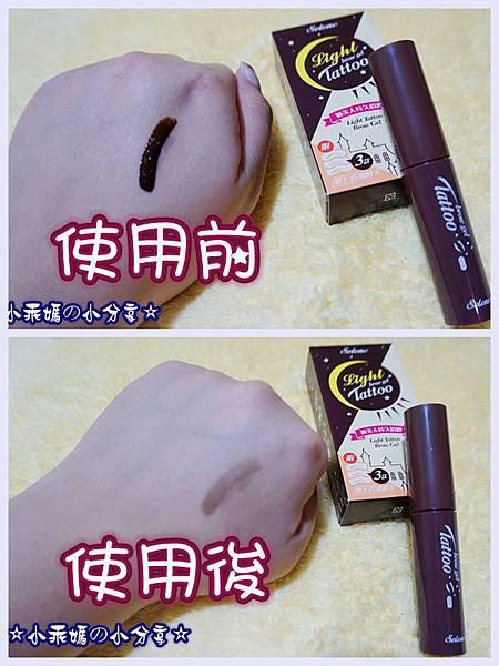 MYXJ_20160407001950_fast_副本1.jpg
