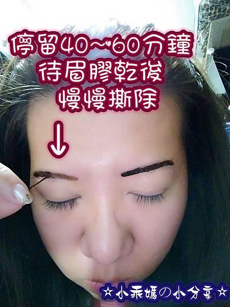 MYXJ_20160407001414_fast.jpg