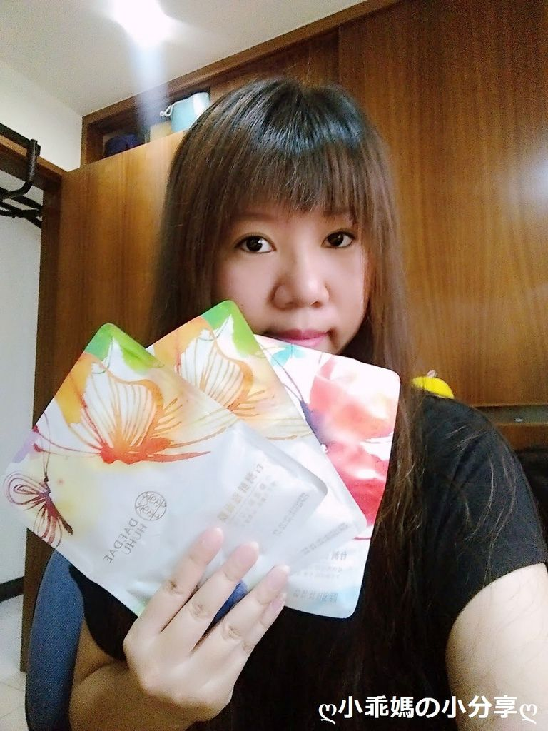MYXJ_20160806121221_fast.jpg