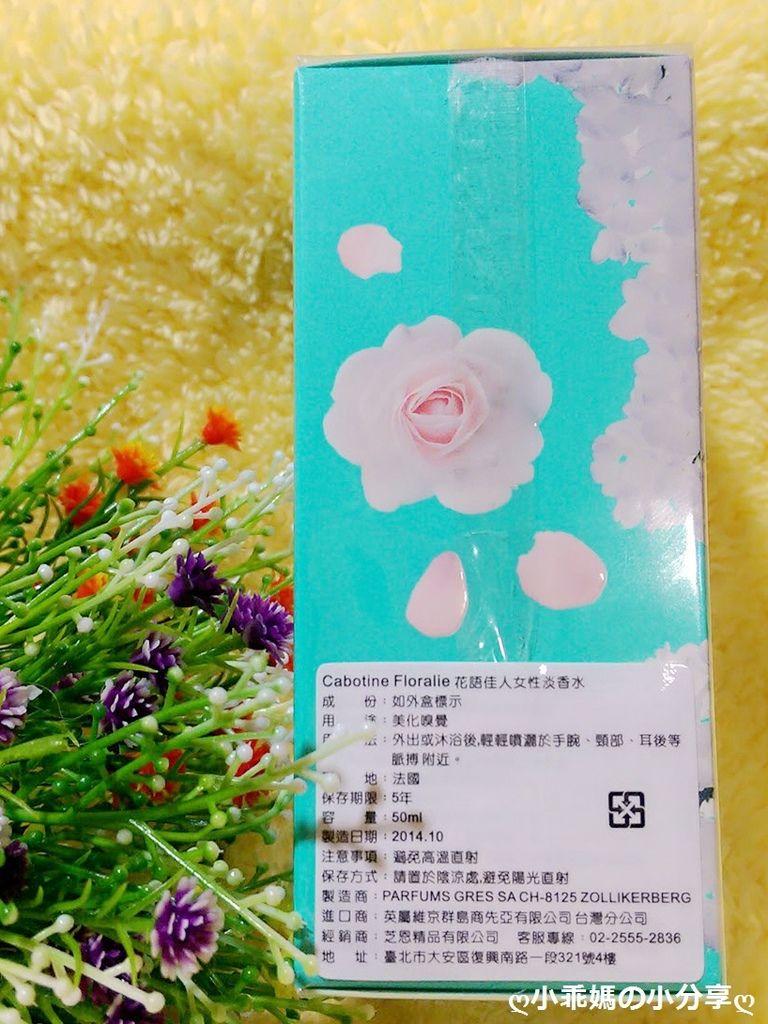 MYXJ_20160831001946_fast.jpg