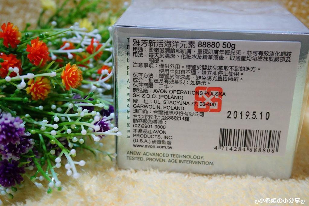 DSC04557.jpg