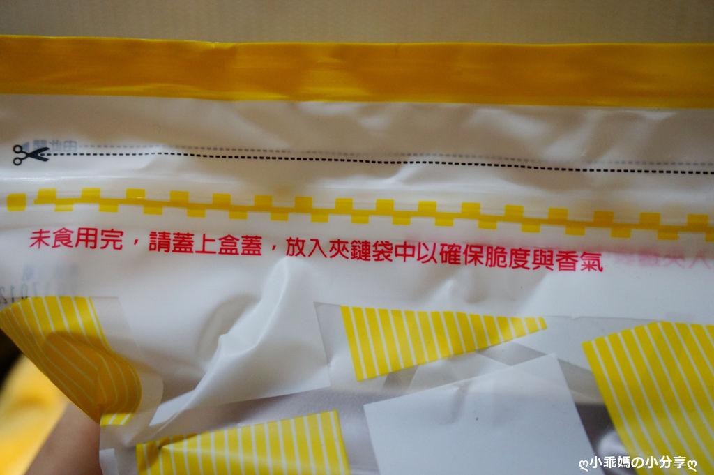 DSC06062.JPG