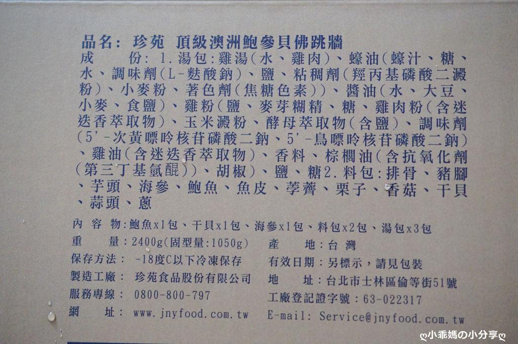 DSC06432.JPG