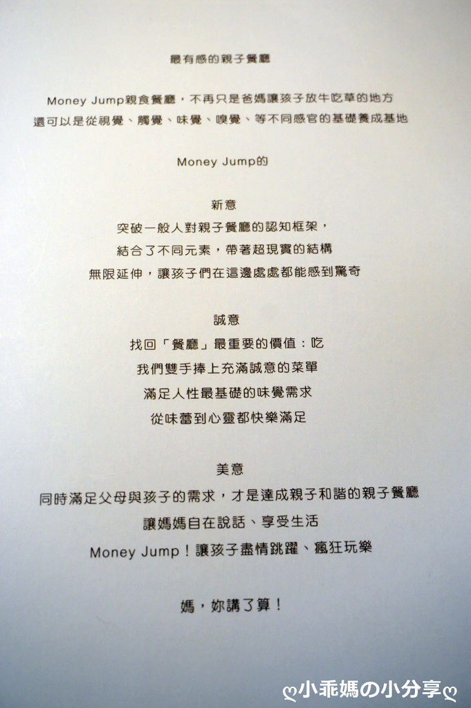 DSC07533.JPG