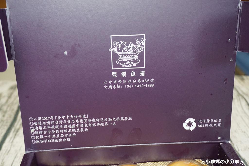 DSC02516.JPG