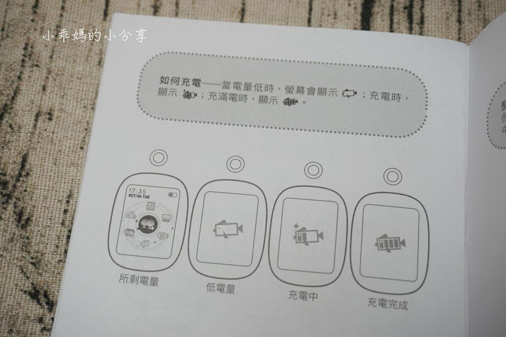DSC02833.JPG