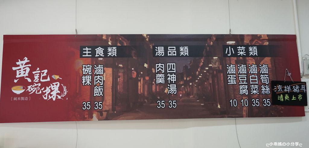DSC03168.JPG