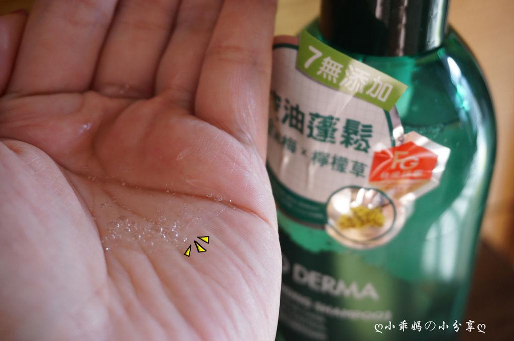 Phyto Derma朵蔓_洗髮精-控油