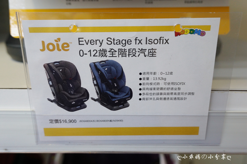 DSC04879.JPG