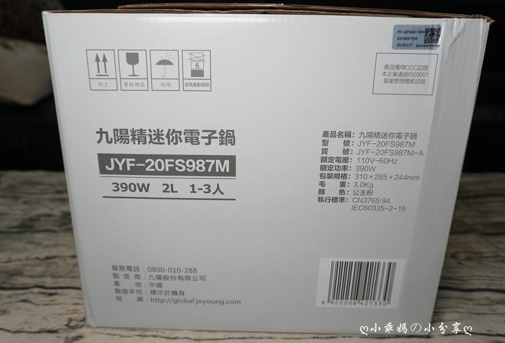 DSC06670.JPG