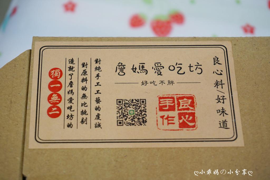 DSC06778.JPG